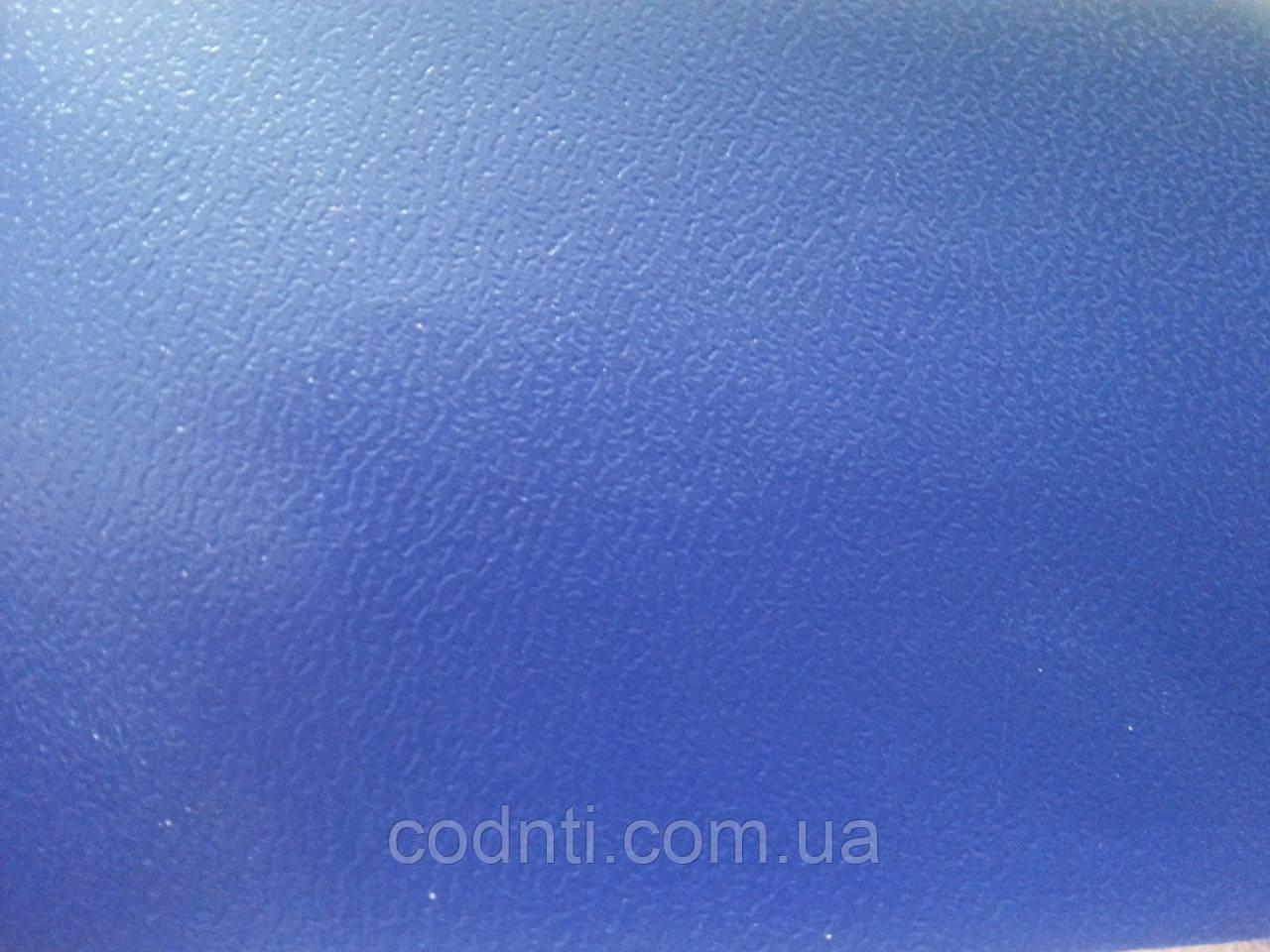 Бумвініл синій
