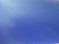 Бумвініл синій, фото 1