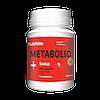 Комплексний вітамін Metabolic Swiss 60 капсул