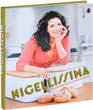 «Nigellissima. Наслаждение по итальянски»  Лоусон Н.