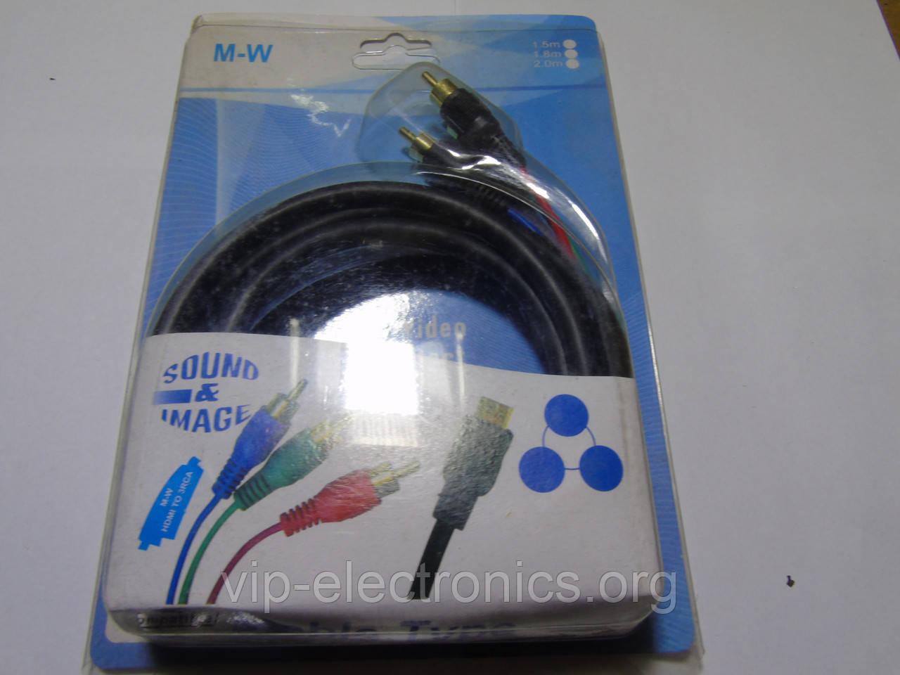 Шнур HDMI-3RCA Gold 1.8м