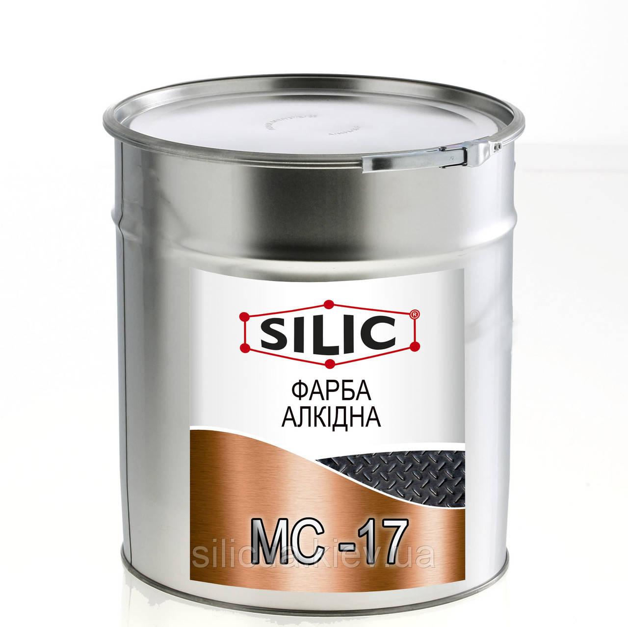 Акриловая эмаль по металлу МС-17 (1кг)