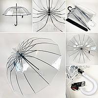 """Прозрачный зонт-трость, полуавтомат с ручкой-крюк и каймой по краю купола от """"MAX"""",  1015, фото 1"""