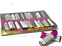 Петарды Maxsem P2000 Mega Piratka  20 шт/уп, фото 1