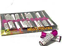 Петарди Мега Піратка P2000 Maксем, 20 шт/уп