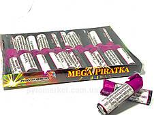 Петарды Maxsem P2000 Mega Piratka  20 шт/уп