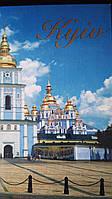 Kyiv: la città e le sue note località / Киев: город и его известные места ( на итальянском )