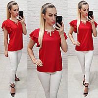 Блузка женская АВА166