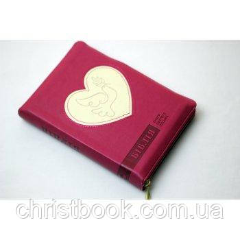 Біблія арт. 10458_3