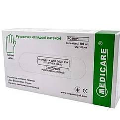 Перчатки латексные  MEDICARE нестерильные смотровые опудренные • размер XL