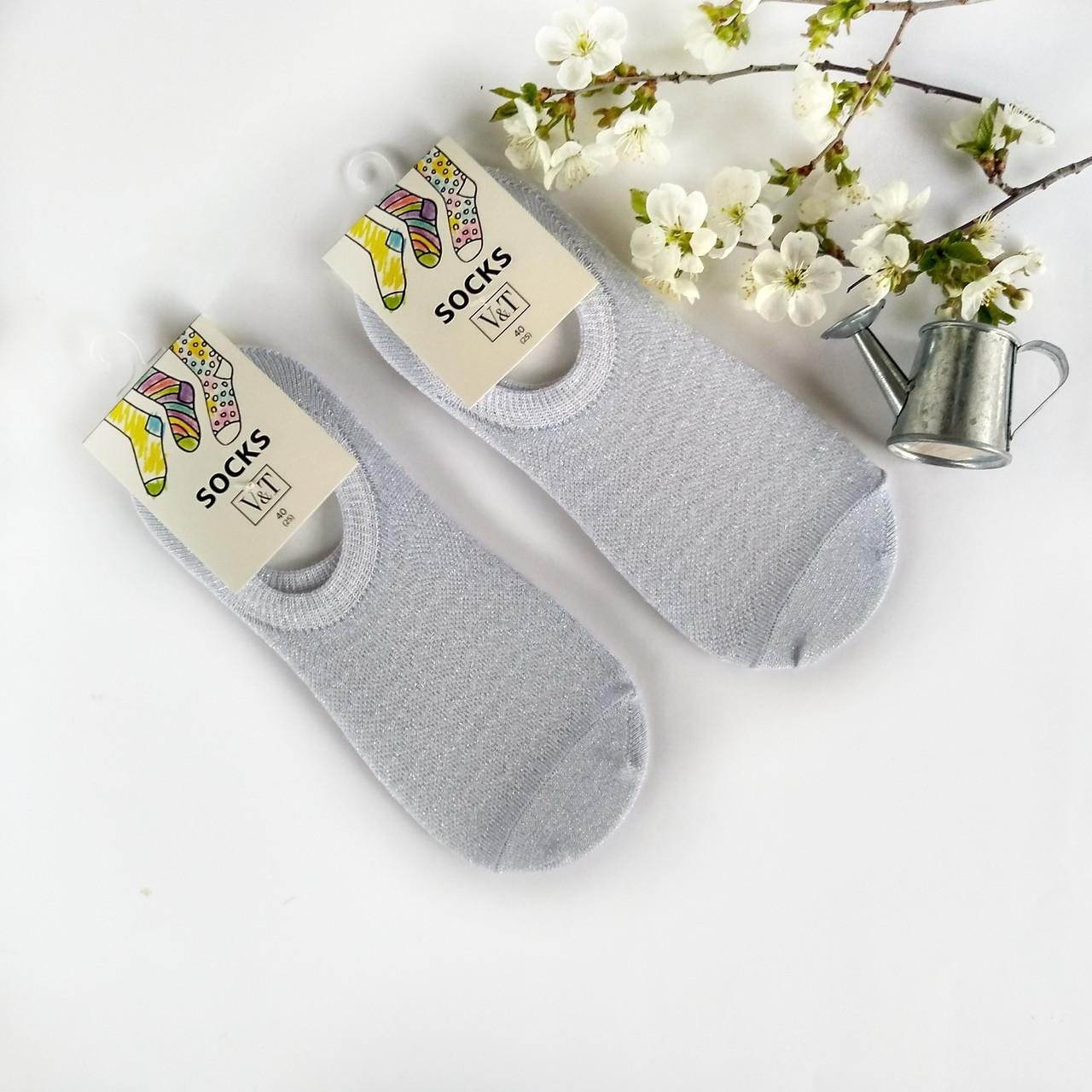Женские подследники V&T socks серебро с люрексом