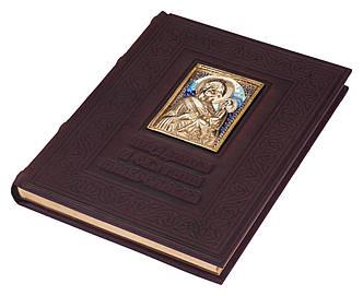 """Книга """"Праздники и святыни православия"""""""