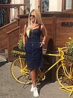 Женское стильное джинсовое платье-сарафан на пуговицах с поясом