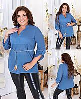 Стильна блуза з коттонового шовку з подкатывающими рукавами(50-58), фото 1