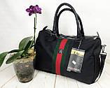 Городская сумка. Дорожная сумка. Сумка для поездок, путешествий КСС61-1, фото 2