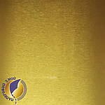 Металл для сублимации 60х30 см, (золото глянец, 0.45мм), фото 2