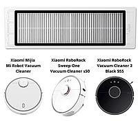 Фильтр для робота-пылесоса Xiaomi Mijia / RoboRock S50 / S55 2шт