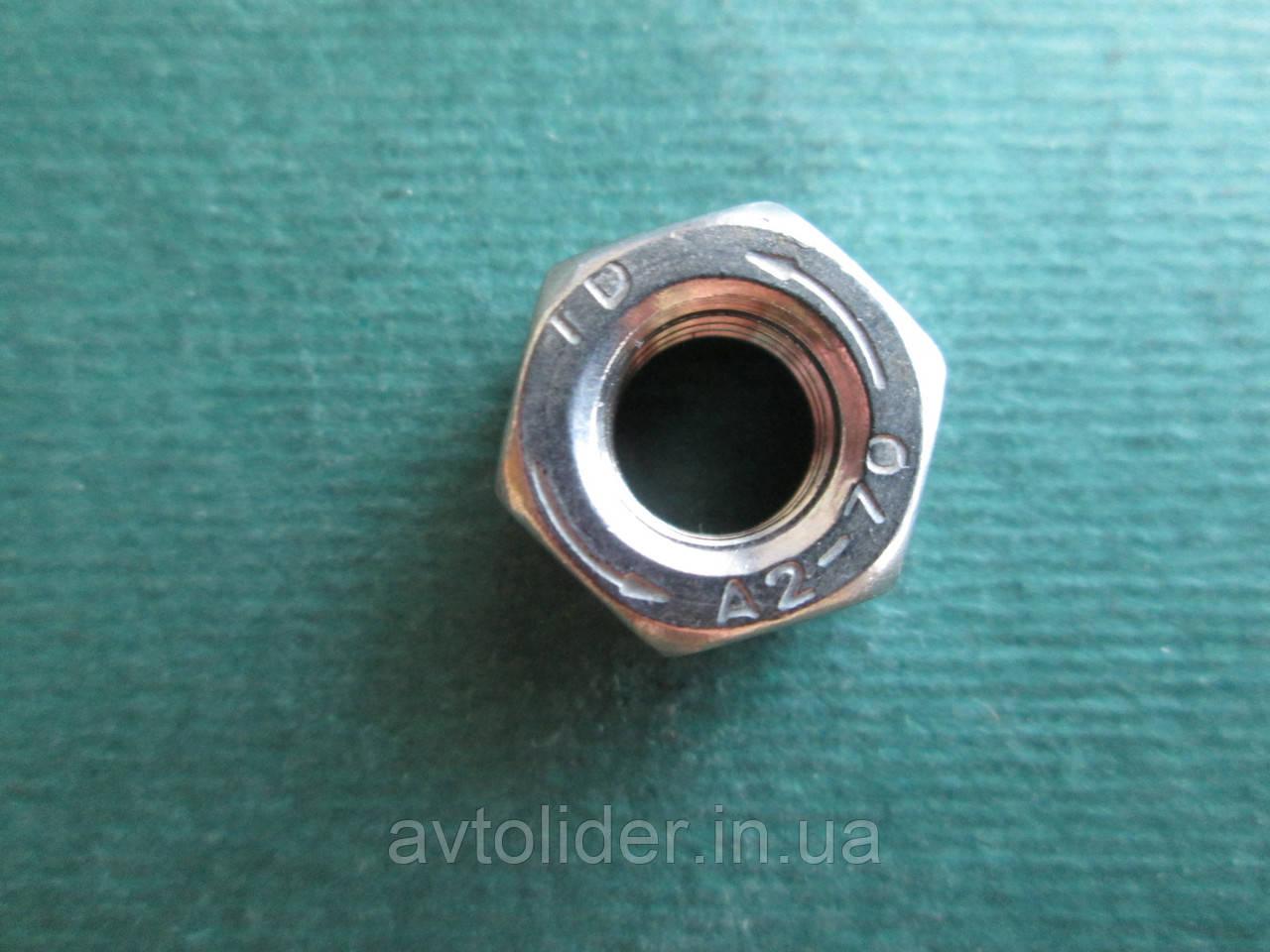 DIN 934 L : Нержавіюча гайка шестигранна з лівою різьбою