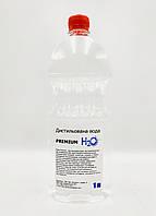 Дистиллированная вода 1 л.