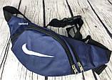 Спортивная сумка Найк. Сумка crossbody. Мужская сумка на пояс. Бананка. Б3, фото 2