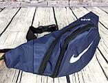 Спортивная сумка Найк. Сумка crossbody. Мужская сумка на пояс. Бананка. Б3, фото 6