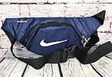 Спортивная сумка Найк. Сумка crossbody. Мужская сумка на пояс. Бананка. Б3, фото 7
