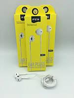 Наушники PZX H02 White - Проводные, Вкладыши, Цветная коробка