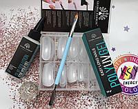 Стартовый набор для наращивания ногтей поли гелем Global Fashion Поли UV гель П5