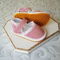 Текстильные пинетки босоножки на полноценной подошве, фото 1