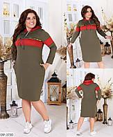 Весеннее спортивное женское платье с капюшоном больших размеров 50-58 арт 3178