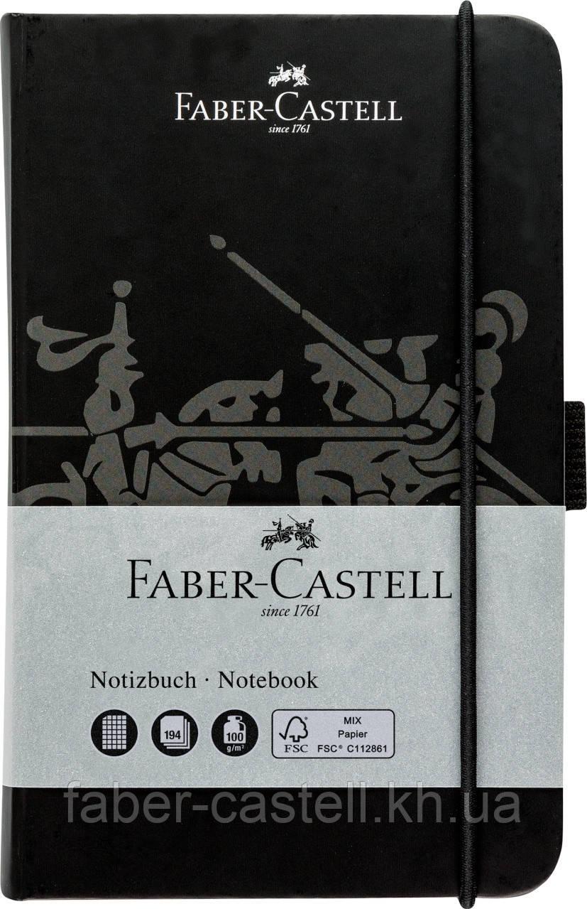 Блокнот Faber-Castell Notebook A6 Black, картонна обложка на резинке, клеточка 194 стр., черный, 10065067