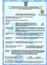 sertifikat_yevrotsegla.jpg
