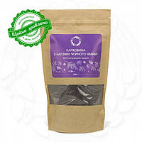Черного тмина клетчатка 0,25 кг сертифицированные без ГМО