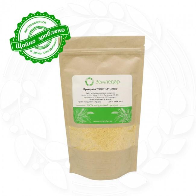 "Приправа ""Острая"" 0.25 кг.  без ГМО"