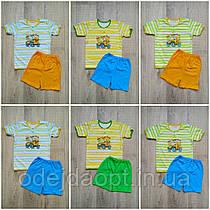 Детский летний комплект для мальчика Футболка и Шорты 7,8,9,10,11,12 месяцев 1,2,3 года