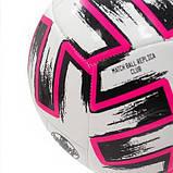Мяч футбольный Adidas Uniforia Euro 2020 Сlub FR8067 (размер 5), фото 4