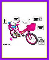 """Велосипед 16 """"SHENGDA"""" Pink , Ручной и Дисковый Тормоз"""