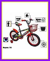"""Велосипед 16 """"SHENGDA"""" Red , Ручной и Дисковый Тормоз"""