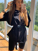 Костюм женский модный летний футболка оверсайз с поясом и велосипедки Dld2235