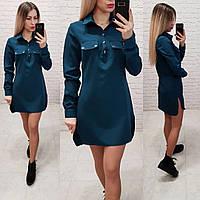 Рубашка женская АВА825, фото 1