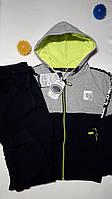 Спортивный костюм для мальчика 116 Костюм спортивный детский для мальчиков трикотажный