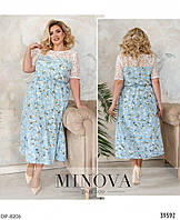 Красивое летнее платье-трапеция за колено в больших размерах 56-62 арт 40221/1