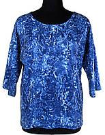 """Блуза """"Олена"""" рр.48-58"""