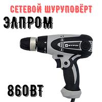 Сетевой шуруповерт Элпром ЭШС-860 860 Вт