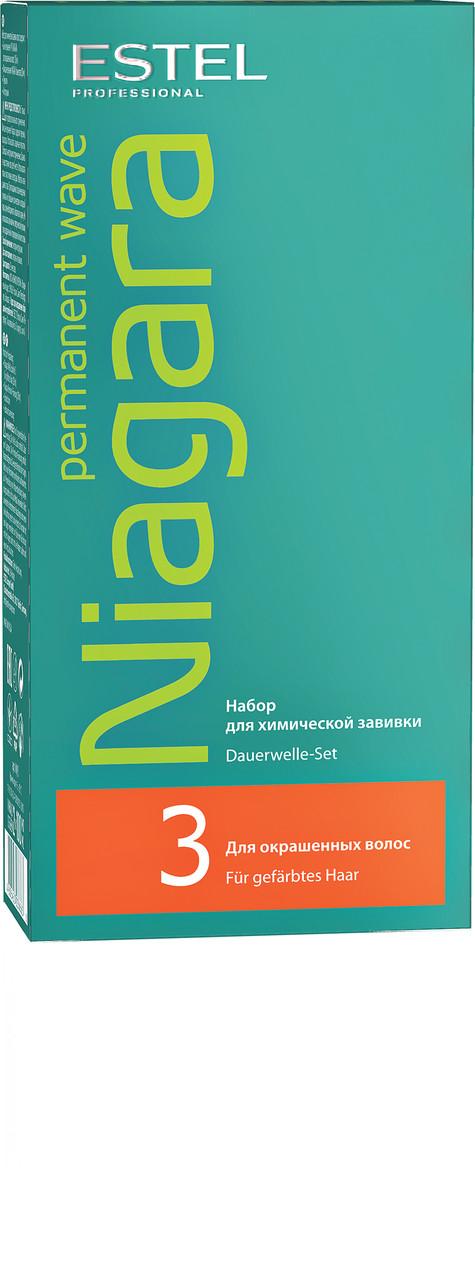 Estel Niagara №3 Набір для хімічної завивки пофарбованого волосся, 2х100 мл