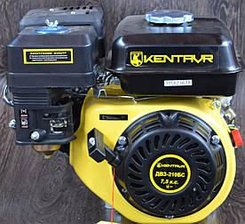 Двигатель бензиновый Кентавр ДВЗ-210БС  7.5 л.с. вал 20 шпонка (15б)