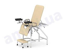 Кресло гинекологическое КГ-1.0