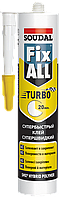 Клей-герметик Soudal Fix All Turbo 290 мл