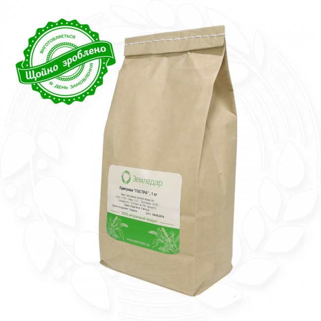"Приправа ""Острая"" 1 кг.  без ГМО"