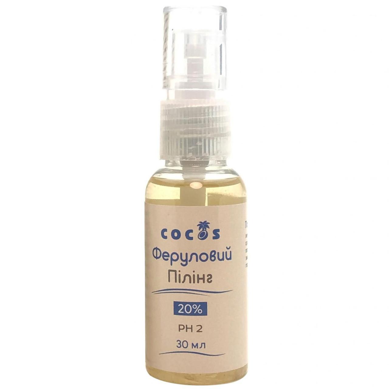 Пілінг Cocos 30% феруловий 2 pH 30 мл